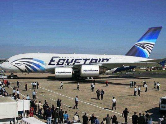 خدمات ليموزين مطار القاهرة من أوتومبيل ليموزين